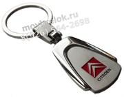 Брелок Ситроен для ключей (drp)