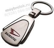 Брелок Дайхатсу для ключей (drp)