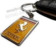 Брелок Феррари для ключей (прямоуг)
