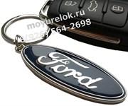 Брелок Форд   для ключей