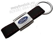 Брелок Форд для ключей кожаный ремешок (rm)