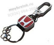 Брелок Хонда для ключей карабин