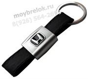 Брелок Хонда для ключей кожаный ремешок (rm)