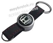 Брелок Хонда для ключей кожаный ремешок (rm2)