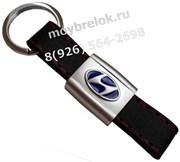 Брелок Хендэ для ключей кожаный ремешок (rm)