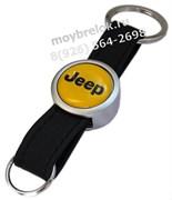 Брелок Джип для ключей кожаный ремешок (rm2)