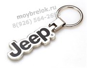 Брелок Джип для ключей удлиненный черный