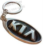 Брелок Киа для ключей черный