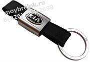 Брелок Киа для ключей кожаный ремешок (rm)