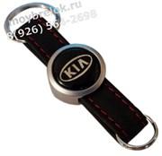 Брелок Киа для ключей кожаный ремешок (rm2)