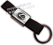 Брелок Лексус для ключей кожаный ремешок (rm)