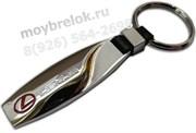 Брелок Лексус для ключей (рыбка)