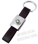 Брелок Шкода для ключей кожаный ремешок (rm)