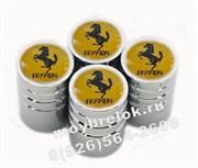 Колпачки на ниппель Феррари (желт, цилиндр) комплект 4шт