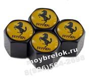 Колпачки на ниппель Феррари (желт, шестигр.-черн) комплект 4шт