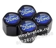 Колпачки на ниппель Форд (син.фон, шестигр.-черн) комплект 4шт