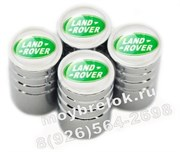 Колпачки на ниппель Лэнд Ровер (зелен.фон, цилиндр) комплект 4шт