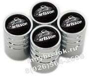 Колпачки на ниппель Мерседес Carlsson (цилиндр) комплект 4шт