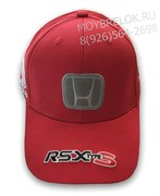 Кепка Хонда красная, лого серый