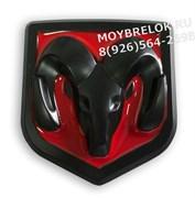 Эмблема Додж 67x62 мм (металл, черн с красн) капот / багажник