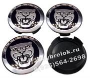 Колпачки в диск Ягуар (59/50 мм) черные дорестайл / (кат.8W93-1A096-AB)