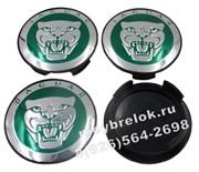 Колпачки в диск Ягуар (59/50 мм) зеленые oldschool / (кат.AW9M-1A096-AA)