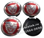 Колпачки в диск Ягуар (59/50 мм) красные рестайл с 2014 / (кат.PA6-M20-GF10)
