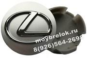 Колпачки в диск Лексус (62/61 мм)
