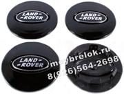 Колпачки в диск Лэнд Ровер (62/50 мм) черные / (кат.AH321A096A-BW)