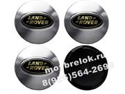 Колпачки в диск Лэнд Ровер (72/66 мм) хром 72 мм / (кат.LR044717)
