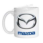 Кружка Mazda 250мл