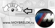 Эмблема БМВ M performance громкость аудио / в ключ (10 мм) выпуклая
