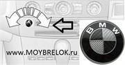Эмблема БМВ карбон черно-черная громкость аудио / в ключ (10 мм) выпуклая