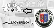 Эмблема БМВ Alpina громкость аудио / в ключ (10мм) выпуклая
