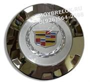 Колпачки в диск Кадиллак Escalade 18 см цветные