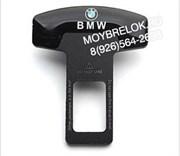 Заглушки БМВ ремня безопасности, пара (Т-тип, металл)