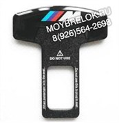Заглушки БМВ M performance ремня безопасности, пара (Т-тип, металл)