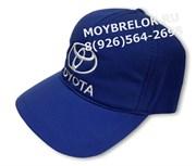 Кепка Тойота синяя