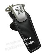Брелок Пежо для ключей кожаный (q-type)