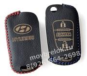Чехол на выкидной ключ Хендэ elantra кожаный 3 кнопки, синий