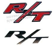 Эмблема Додж R/T 100х45 мм красная