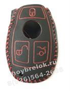 Чехол для смарт ключа Мерседес кожаный (рыбка, рестайл, хромированные бока), красный