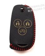 Чехол на выкидной ключ Хонда кожаный 3 кнопки, красный