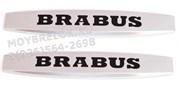 Эмблема Мерседес Brabus крыло металл