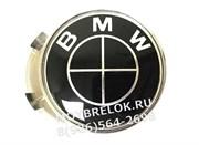 Колпачки в диск БМВ (65/68 мм) черно-черные