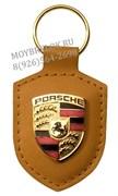 Брелок Порше Дизайн для ключей бежевый, porsche design