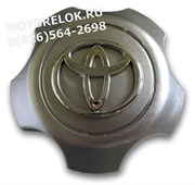 Колпачки в диск Тойота Rav4 Рав4 95/87 мм