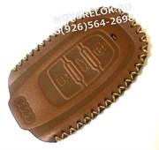 Чехол для смарт ключа Ауди мягкая натуральная кожа, коричневый
