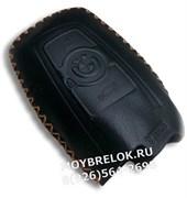 Чехол для ключа БМВ кожаный (натуральная, мягкая) эксклюзив