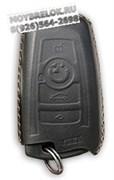 Чехол для смарт ключа БМВ (3 кноп) мягкая натуральная кожа, черный